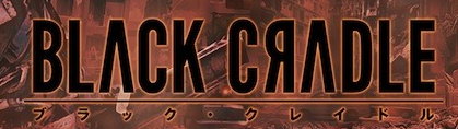"""Black Cradle"" on Kickstarter - Mobile, Time-Travelling Blaster from Tokyo"