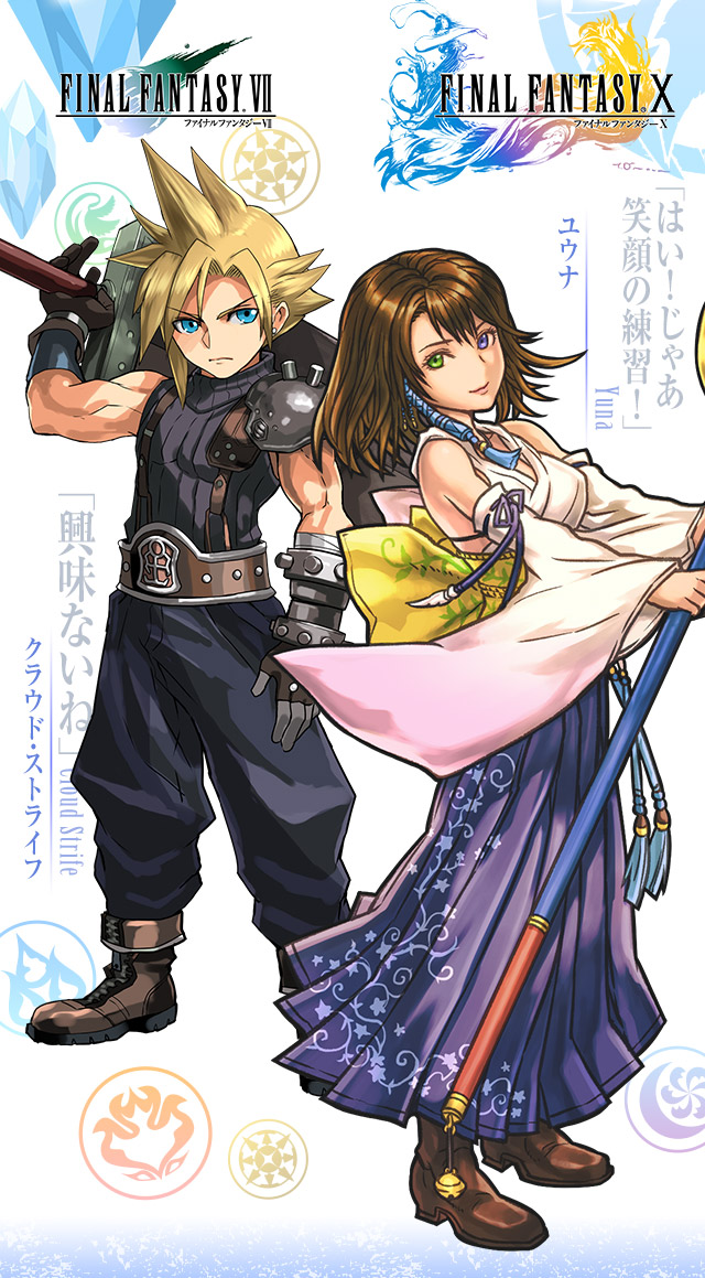 """Final Fantasy X Puzzle and Dragons"" Announced - Seems to Be an Mobile Game Only So Far"