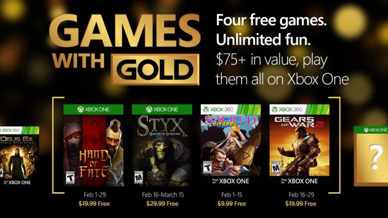 Games With Gold February 2016 Lineup Revealed -