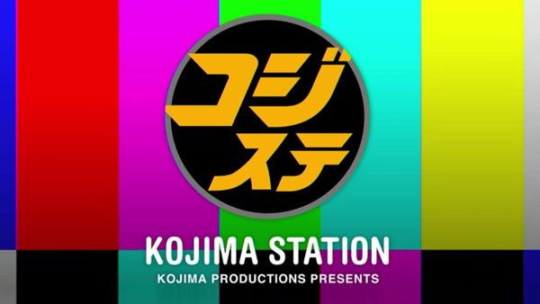 3/26's Kojima Station Broadcast Cancelled - Won't Air Because of