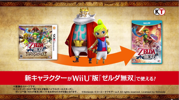 """Hyrule Warriors"" for 3DS Leaked - More Pre-E3 Leak Shenanigans"