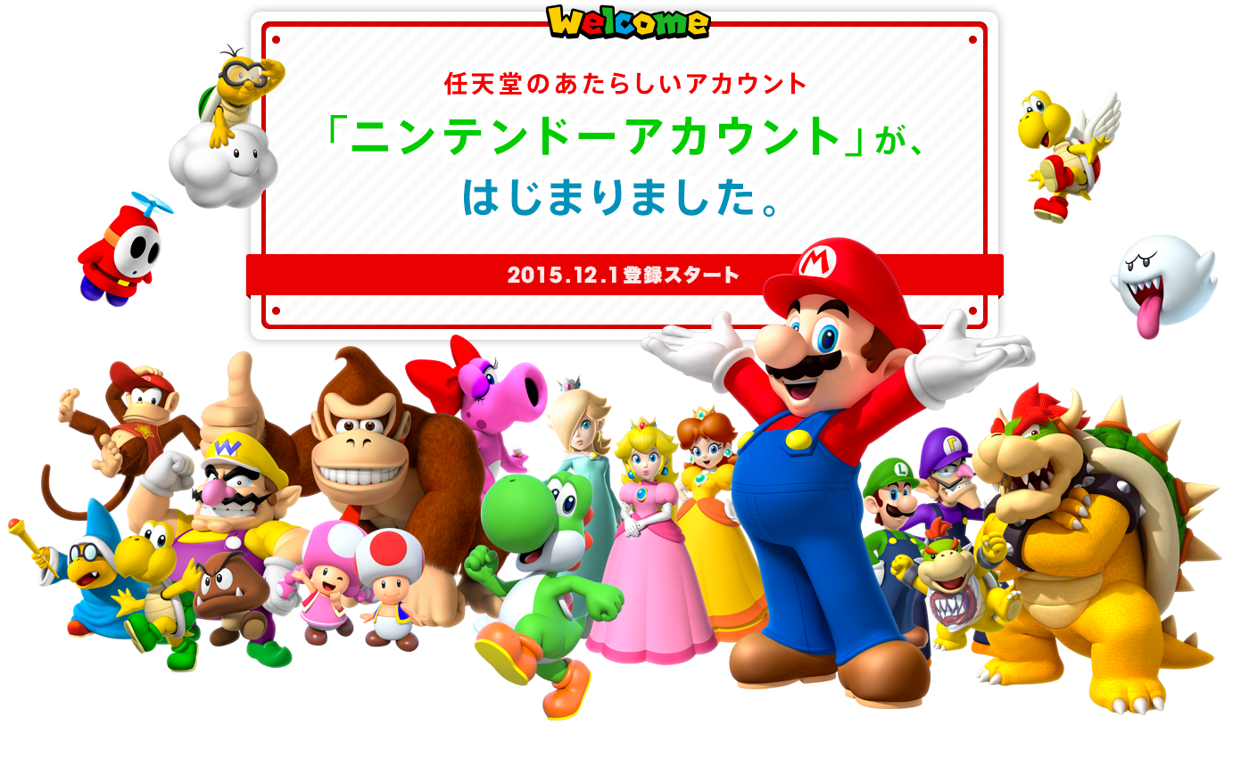 Japan Sees Nintendo Account Launch - Change Country Option Seems Promising