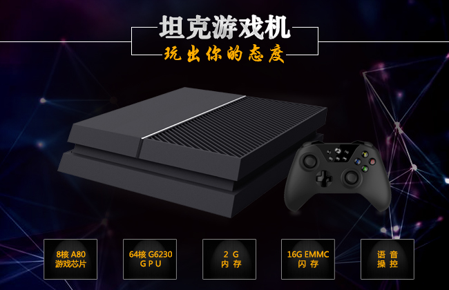 PlayStation/Xbox Console Ripoff Spotted in China - Why Ripoff One When You Can Ripoff Many?