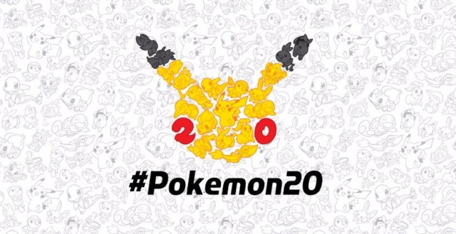 Nintendo Will Have A Direct Just for Pokemon - A Direct To Be The Very Best...like no one ever was