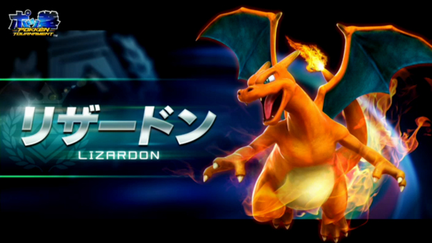 "Charizard and Weavile to Appear in ""Pokken Tournament"""