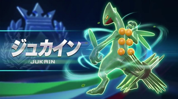 "Sceptile Will Be Coming to ""Pokken Tournament"""