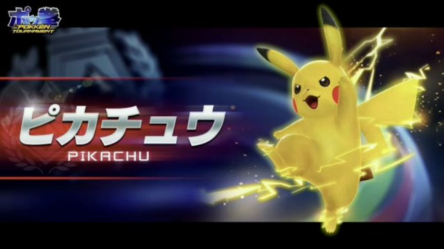 """Pokken Tournament"" Adds Pikachu, Suicune, & Gardevoir - New Gameplay Also Shows Assists"