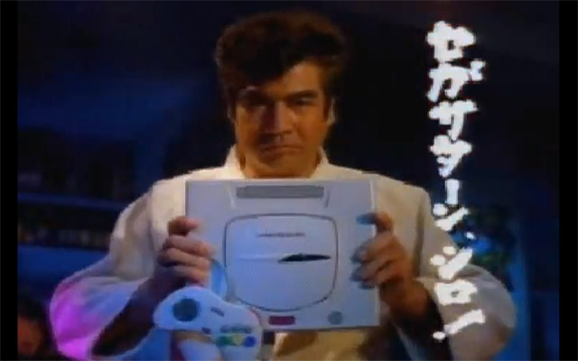 "Segata Sanshiro to Join ""Project X Zone 2"""