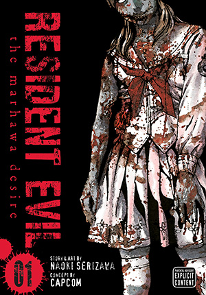 """Resident Evil: The Marhawa Desire"" Translated for English"