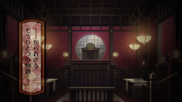 "Witness the Birth of the Turnabout in ""Dai Gyakuten Saiban"""