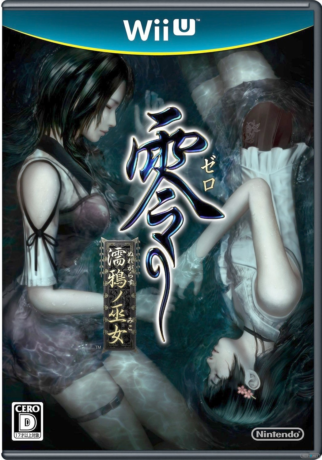 Fatal Frame V: The Black Haired Shrine Maiden