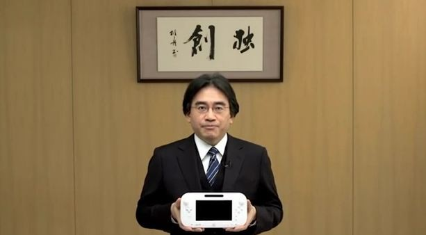 Nintendo's Top Executives Cutting Pay for Company's Poor Performance - Penance for Nintendo's Record Losses