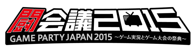 Square Enix To Announce New Game at Tokaigi 2015 Event